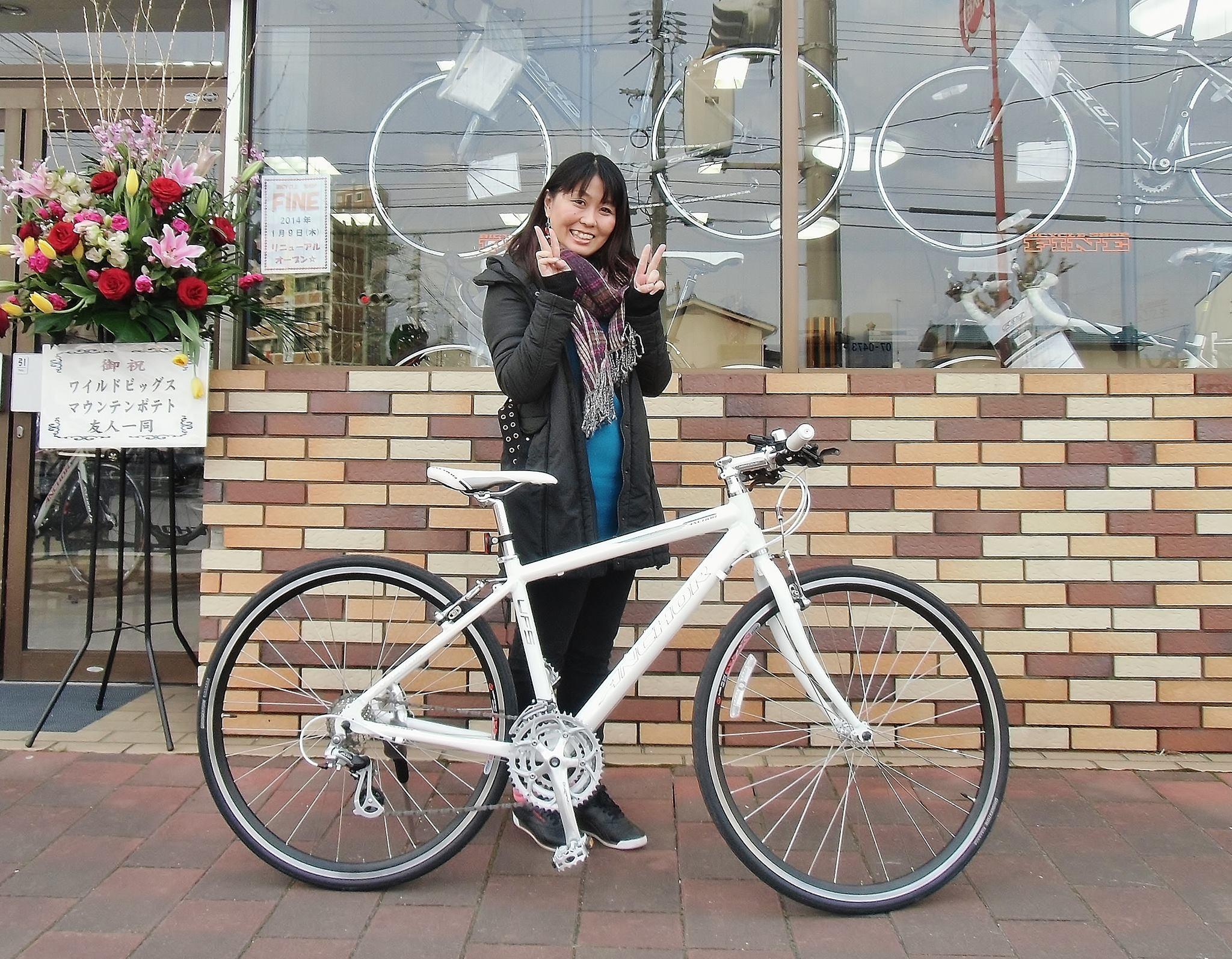 ANCHOR UF5 クロスバイク