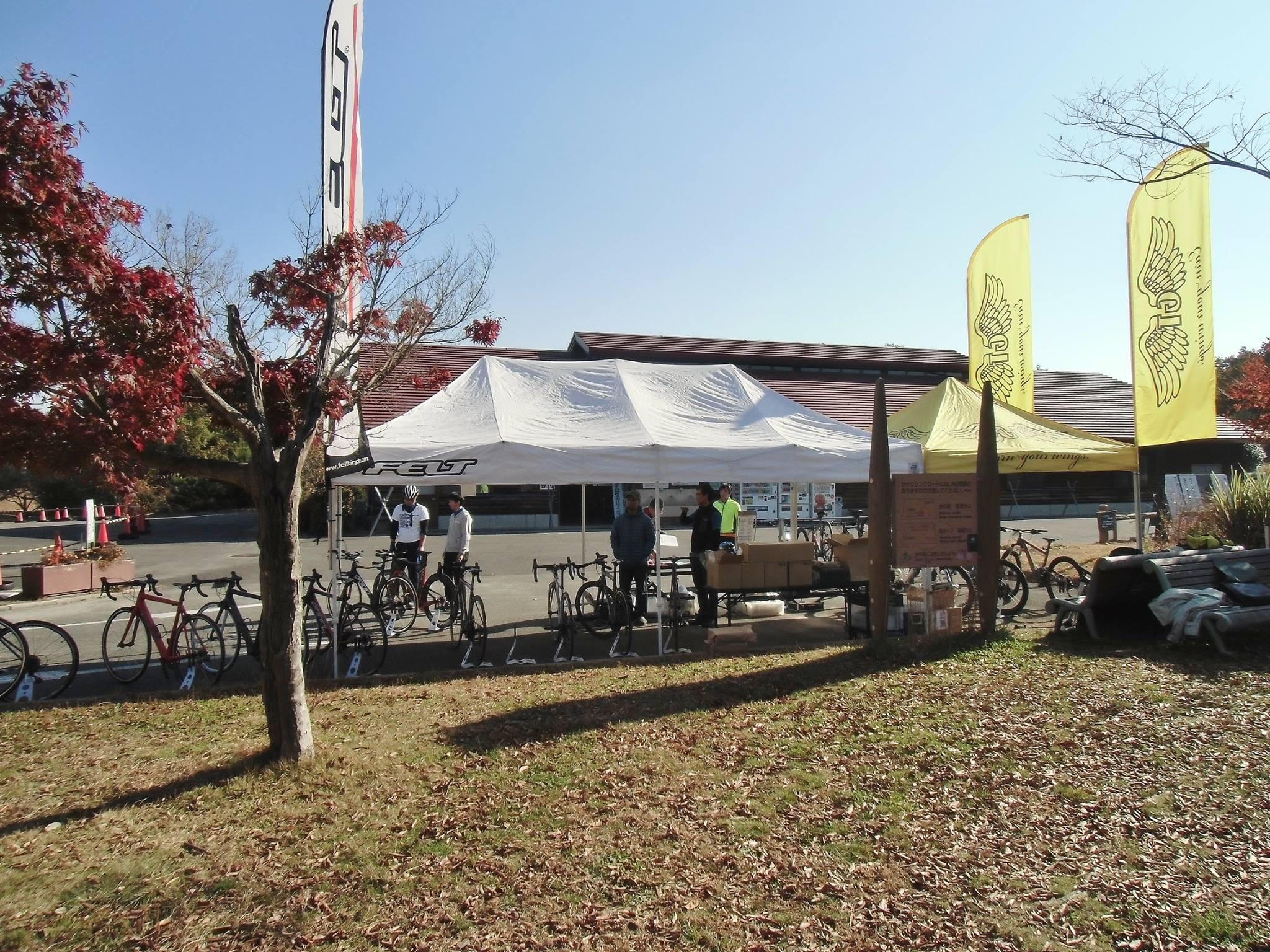 2015 ライトウェイ FELT GT ハイエンド ロード MTB 試乗 広島県立中央森林公園