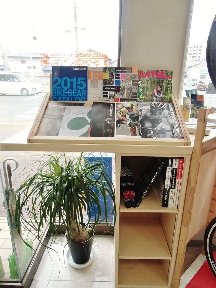 カタログ コーナー DE ROSA COLNAGO PINARELLO SCOTT SHIMANO 広島県福山市