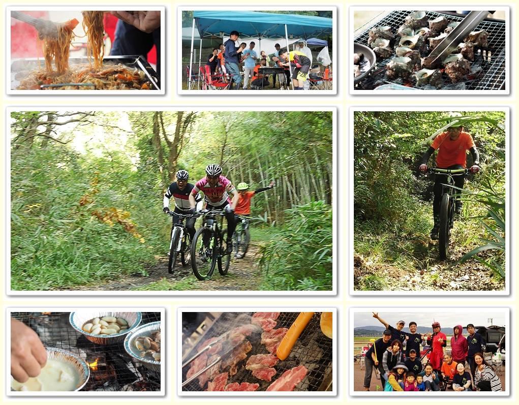 自転車 イベント MTB mtb マウンテンバイク トレイルライド BBQ バーベキュー キャンプ 燻製 広島県福山市 FINE fine ファイン