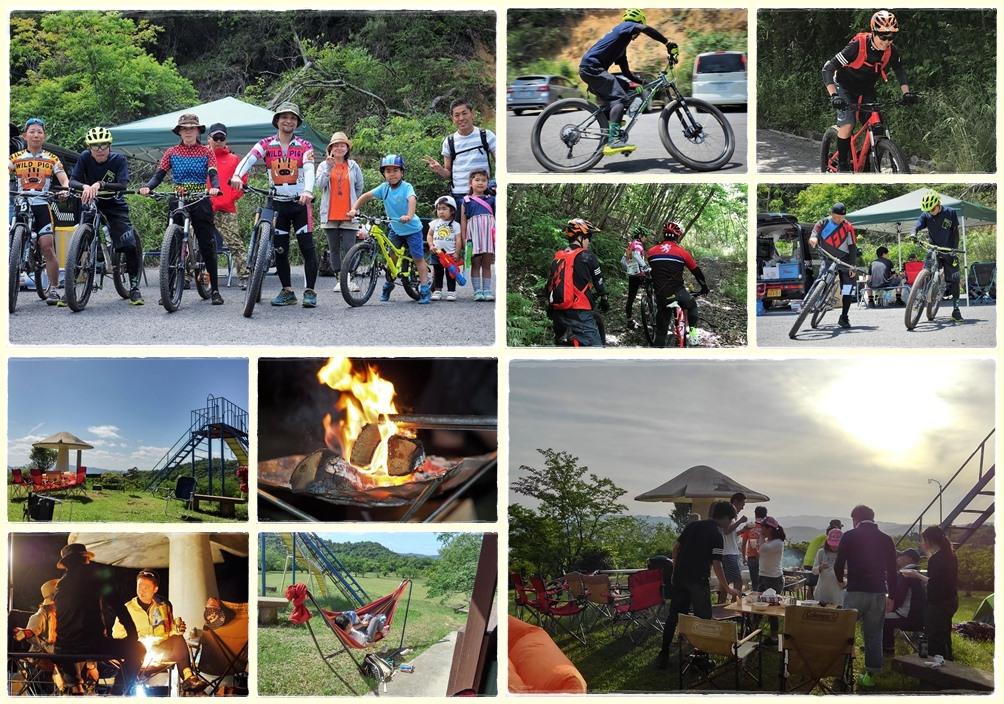 2Daysイベント MTBライド mtb BBQ bbq キャンプ 燻製 自転車イベント ツーリング ちゃりキャン 広島県福山市 FINE fine ファイン