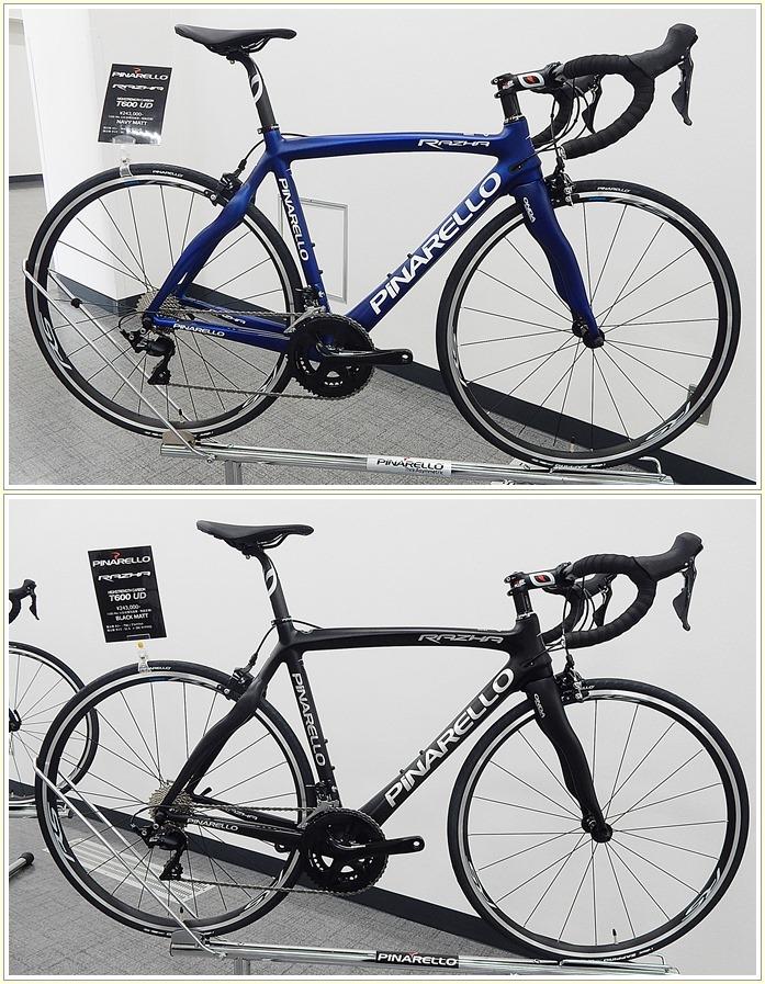 2020年 モデル PINARELLO pinarello ピナレロ イタリア チームイネオス レース サイクリング 長距離 ロングライド カーボンロードバイク ディスクロードバイク 広島県福山市 FINE fine ファイン