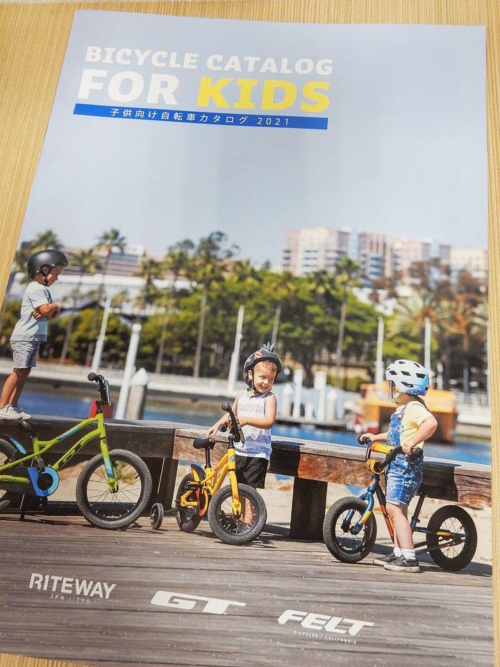 2021年 キッズバイク 子ども自転車 小さいサイズ クロスバイク BMX bmx MTB mtb マウンテンバイク ロードバイク 広島県福山市 FINE fine ファイン